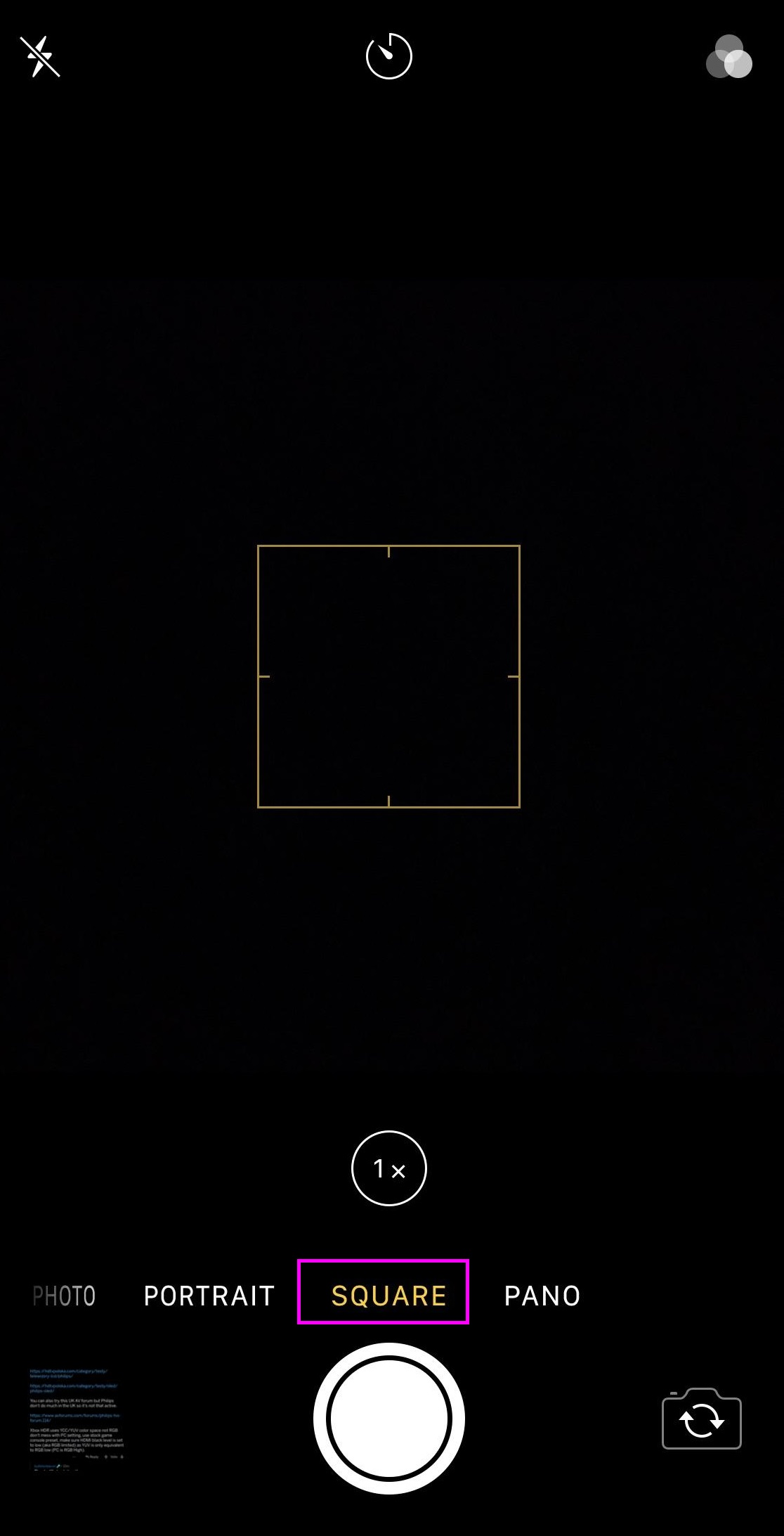 square-mode-ios-wise-tech-labs